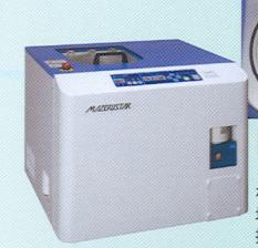 KK-VT300